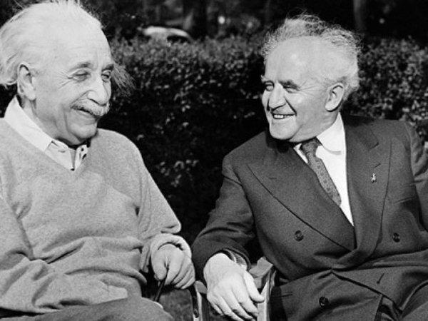 Albert Einstein President of Israel